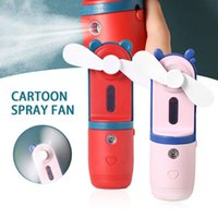 Portable 2 In 1 Mini Fan Water Spray Mist Humidifier USB Rechargeable Handheld Air Conditioner For Outdoor Electric Fans