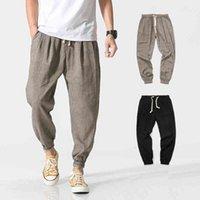 Wanansn Brand Повседневная гарем бегагинг брюки Фитнес брюки мужской китайский стиль Harajuku летняя одежда