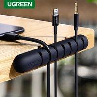 ugreen 케이블 주최자 실리콘 USB 와인 더 유연한 케이블 관리 클립 마우스 헤드폰 이어폰 케이블 홀더