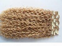 새로운 브라질 곱슬 머리 위사는 자연의 변태 컬에있는 망치가없는 엉터리 가공되지 않은 금발의 인간의 버진 레미 익스텐션 중국어 머리카락