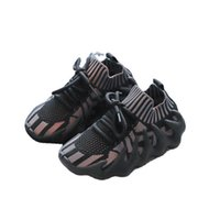 Children Athletic Kids Shoes Boys Girls Sneakers Baby Footwear Spring Autumn Casual Running Sports Shoe B8458