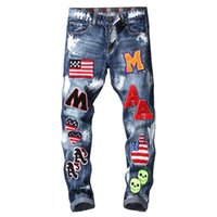 Men's American flag badge patches blue denim jeans Slim fit straight letters painted long pants Trousers