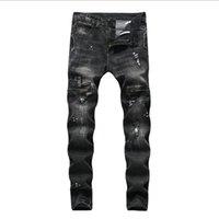 Desig Ink маленькие ноги мужские джинсы осень зима плотные лодыжки брюки мода разорванные мыть