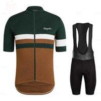 Rapha Bicycle Jerseys Sold يمكن استخدامها لركوب الدراجات. إذا كان عدد الدعاوى الكبيرة، فإنه يفضل