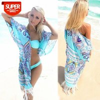 European and American fringed beachwear bikini outer blouse chiffon sunscreen cardigan printed swimsuit wrap skirt female jacket veil #243D
