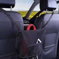 ユニバーサルカーネットポケットハンドバッグホルダー多機能自動車オーガナイザーシートギャップ収納メッシュポケットインテリアアクセサリー