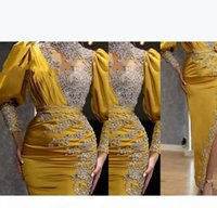 2020 Sexy Cheap Prom Dresses Jewel Neck Yellow Peach Chiffon Long Crystal Beads Sheer Waist Open Back Plus Size Party Dress Evening Gowns