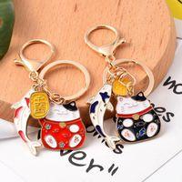 Япония аниме Maneki Neko Lucky Cat Fortune Koinobori KeyChain ключевой автомобиль для женской сумки Кулон подарок NHF6798