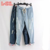 Women's Jeans 6XL Special Design Elastic Boyfriend For Women Plus Size Loose Ripped High Waist Stretch Denim Haren Pants Femme 409