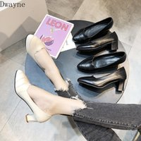 Dress Shoes Womens Spring Fashion High Heels Square Heel Single British Small Leather Black Career Office Wild Pumps