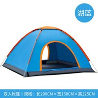 Tents And Shelters Outdoor Tent 2 Seconds Full Automatic Speed Opening People 3-4 Camping Double Field Free Building Beach Suit