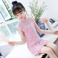 Ethnic Clothing Summer Lace Children Party Dress Mandarin Collar Qipao Embroidery Kids Chinese Traditional Girls Cheongsam