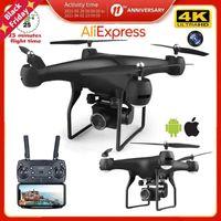 항공 첨탑 4K HD 픽셀 카메라 원격 제어 4K-Axis Quadcopter 항공기 긴 수명 비행 장난감을 비행하는 장난감