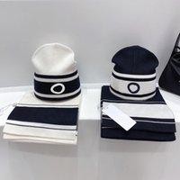 스카프 정장 수 놓은 비니 모자 고품질 목도리 긴 목 미래의 패션 가을 겨울 스카프 통기성 추세