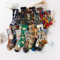 Socks & Hosiery Colorful Cartoon Creative Fashion Vine Graffiti Novelty Men Women Winter Warm Comfortable Cotton Dropship