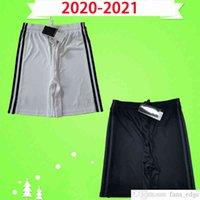 20 21 adultes Soccer Shorts Vinicius 2021 Jonas Joao Felix Camisola de Futebol Pizzi Pantalon de football Salvio Jardel Hommes Accueil Blanc Blanc Blanc