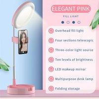 Flash Heads Desktop Mobile Phone Bracket For Po Shoot Live Folding Beauty Fill Light Holder Mobilephone Alec Mirror Glass