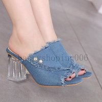 2021 Women Sandals Fashion Crystal Stiletto Summer Chunky Heels Clear Shoes