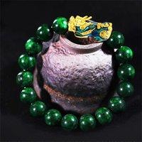 Charm Bracelets Feng Shui Jade Pixiu Bracelet Unisex Hand Polished Animal Wristband Temperature Change Imitating Natural Lucky