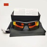 أزياء العلامة التجارية نظارات مكبرة رجالية القيادة الخاصة استعداد مرآة عدسة الرياضة الدراجات في الهواء الطلق دراجة نظارات tr90 إطار مع مربع رقم 9096