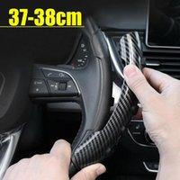 Cubiertas del volante CUBIERTA UNIVERSAL 2 UNIDS ABS + Estilo de fibra de carbono de silicona Durable