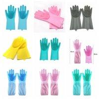 Перчатки для мытья посуды Силиконовые перчатки для чистки щетки скруббер силиконовые кухонные перчатки термостойкие для уборки автомобиля домашнее животное уход за волосами GWF6414