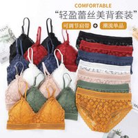 French triangle cup lace bra back set without steel ring gather thin sexy bra lingerie
