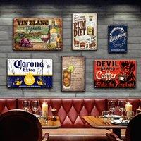 기네스 코로나 칵테일 럼 금속 간판 깡통 기호 빈티지 봐 홈 바 장식 액세서리 벽 아트 포스터 및 인쇄