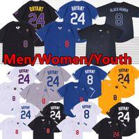 Mlb Les Dodgers de Los Angeles Maillot de baseball Los Angeles Dodgers 8 24 Kobe Bryant Qualité supérieure! Yellow WHITE GREY BLACK Stitch KB Baseball Jersey