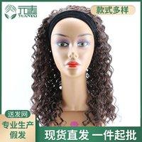wigs Women's short set human hair fashion simulation headband Wig Natural wig