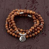 Charm Bracelet Multilayer Wood Beads Buddha Lotus Om Tibetan Buddhist Mala Rosary Yoga Wooden for Women Men Jewelry
