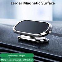 Car Mount 360 Degree Magnetic N50 Magnets Car Phone Holder Multifunctional non-slip Cell Phone Stand Car Holder