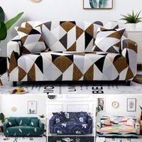 أريكة يغطي مجموعة الأريكة هندسية الغلاف مطاطا الغلاف لغرفة المعيشة الحيوانات الأليفة ركن L على شكل تشيس