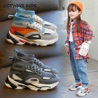 CCTWINS 키즈 신발 2020 봄 아기 소녀 높은 상단 신발 소년 브랜드 스포츠 스 니커 캐주얼 트레이너에 어린이 메쉬 슬립 LJ201203