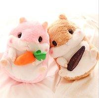 Gevulde dieren Cartoon Hamster Knuffels 22 cm Doll Accessoires Kawaii Kids Christmas Gifts
