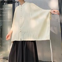 Casual Stand Collar Drawstring Buttons Blouse Man Fashion Lo...