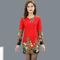 11 Color Women Slim Bodycon Tees Dress Tunics Autumn Casual Mini Vestidos Green Black Red Plus Size XL~5XL DF2143 210609