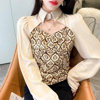 Women's Blouses & Shirts COIGARSAM Blouse Women Autumn 2021 Fashion Long Sleeve Stand Neck Blusas Womens Tops And