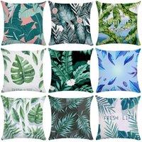 Cushion Decorative Pillow Palm Leaf Outdoor Cushion Cover Nordic Hand-painted Plant Case Soft Pillowslip Short Plush Pillowcase 40*40 Car Sq