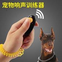 Newpet Dog Training Clicker 민첩성 교육 트레이너 원조 손목 끈 개 교육 순종 용품 혼합 색상 EWA5400