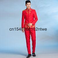 Costume da uomo Zhongshan COORUS Dress Dress Ricamo stile cinese Repubblica Repubblica di China Performance Youth Suits Suits Blazer