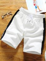 Sinicism Store красочные хлопчатобумажные белье Летние шорты мужчины 2021 пляж мужские khaki joggers повседневная белые потрясывает 5xl мужчин