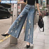 Jeans pour femme Sexy Side Split Femmes Fashion Summer Denim large Pantalons à la taille haute Tassel Tassel Lâche Trou Longueur de la cheville Pantalon DSJZ
