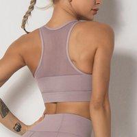 Bras Hi-Q Sports Wireless Mesh Stitching Underwear U-Shaped Beauty Back Running Push Up Shaping Breathable Bra