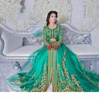 Vintage Long Sleeved Emerald Green Muslim Formal Evening Dresses Abaya Designs Dubai Turkish Prom Prom Dresses Gowns Moroccan Kaftan