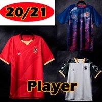 20 21 Ahly El Cairo Soccer Jerseys Leader Version Al-Ahly Sporting Club Egitto Y.ibrahim M.Mohsen Kahraba M.Shirif Jersey 2021 Camicia da calcio uomo