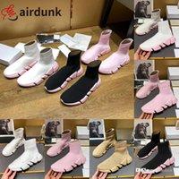 2021 дизайнерский носок повседневная обувь Мужская скорость 2.0 Тренажеры роскошные женщины мужские походные ботинки розовые дно 2 хаки гоночные бегуны кроссовки носки тройные черные белые сапоги