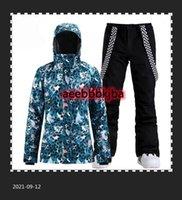Skiing Jackets Blue Leopard Women's Snow Clothing Snowboard Wear Waterproof Costumes Winter Outdoor Suit Jacket + Bibs Pants1
