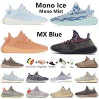 adidas Mono Ice MX Blue Clay kanye erkek kadın koşu ayakkabısı Boost Earth Ash Pearl Karbon Zebra Bataklık Kum Taupe Bred Tint Cloud White eğitmenler spor ayakkabı kutusu  350 V2