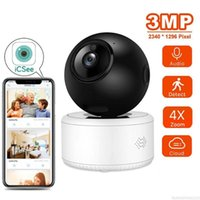 Cameras A2-F30 Camera For Home Security Wireless Wifi 1296P Pet Baby Monitor Ultra-clear Satellite Remote